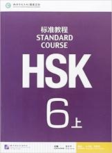 خرید کتاب چینی STANDARD COURSE HSK 6A