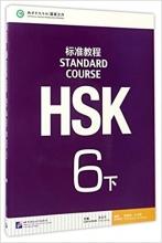 خرید کتاب چینی  STANDARD COURSE HSK 6B