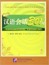 خرید کتاب چینی Conversational Chinese 301 Book 2