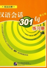 خرید کتاب چینی Conversational Chinese 301 Workbook 2