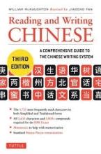 خرید کتاب چینی Reading and Writing Chinese