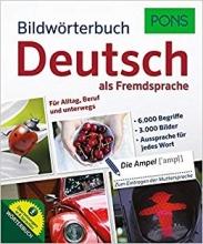 خرید دیکشنری تصویری آلمانی پونز ویرایش قدیم PONS Bildwörterbuch Deutsch als Fremdsprache