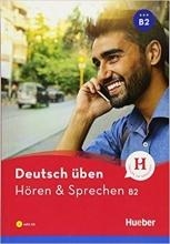 کتاب آلمانی Deutsch Uben : Horen & Sprechen B2 NEU - Buch & CD