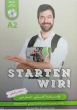 خرید کتاب واژه نامه Starten Wir A2 اثر محمد رفیعی