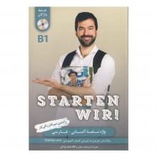 خرید کتاب واژه نامه Starten Wir B1 اثر رامین میرفابریکی کار