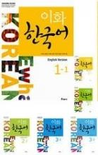 خرید مجموعه 6 جلدی ایهوا کره ای ewha korean آموزش زبان کره ای