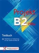 خرید كتاب 2019 Projekt B2 neu: Testbuch + CD