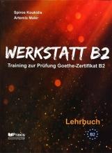 خرید کتاب 10 نمونه آزمون Werkstatt B2
