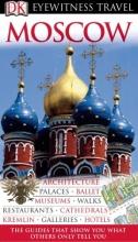 خرید کتاب روسی DK Eyewitness Travel Guide Moscow