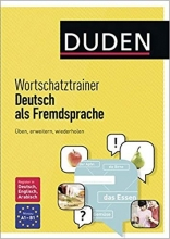 کتاب آلمانی دودن Duden Wortschatztrainer Deutsch als Fremdsprache