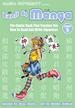 خرید کتاب ژاپنی کانجی ده مانگا Kanji De Manga vol 5