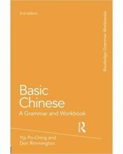 خرید کتاب چینی Basic Chinese: A Grammar and Workbook