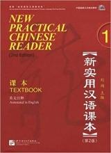 خرید کتاب نیو پرکتیکال چاینیز ریدر ویرایش دوم (New Practical Chinese Reader 1 (2nd