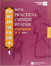 خرید کتاب چینی New Practical Chinese Reader Volume 1 - Textbook + workbook