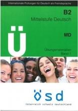کتاب آلمانی U OSD MITTELSTUFE DEUTSCH B2