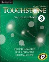 خرید کتاب آموزشی تاچ استون ویرایش دوم Touchstone 3