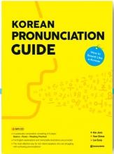 خرید کتاب کره ای KOREAN PRONUNCIATION GUIDE