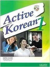 خرید کتاب اکتیو کره ای Active Korean 1