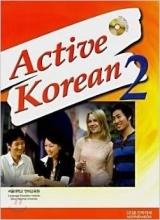 خرید کتاب اکتیو کره ای Active Korean 2