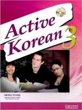 خرید کتاب اکتیو کره ای Active Korean 3