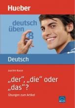 """کتاب آلمانی ?""""Deutsch Uben : """"der"""", """"die"""" oder """"das"""""""