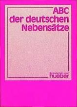 کتاب آلمانی ABC der deutschen nebensatze