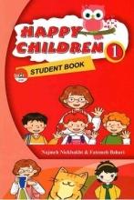 خرید کتاب هپی چیلدرن Happy Children 1 - Student Book