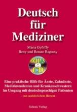 کتاب آلمانی برای پزشکان Deutsch für Mediziner