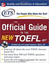 خرید کتاب آفیشیال گاید تو د نیو تافل  The Official Guide to the New TOEFL iBT Second Edition