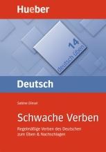 کتاب آلمانی Deutsch Uben Band 14 Schwache Verben