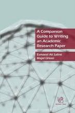 خرید کتاب کامپنین گاید تو رایتینگ A Companion Guide to Writing an Academic Research Paper