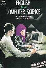 خرید کتاب انگلیش فور کامپیوتر ساینس English For Computer Science