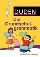 کتاب آلمانی دودن Duden Die Grundschulgrammatik