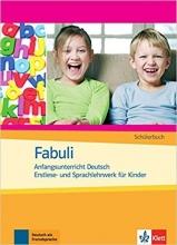 کتاب آلمانی Fabuli: Arbeitsbuch + Schuelerbuch