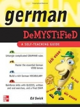 کتاب آلمانی German Demystified A Self Teaching Guide