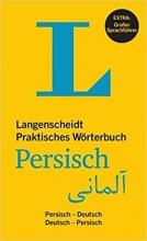 دیکشنری دوسویه آلمانی فارسی Langenscheidt Praktisches Wörterbuch Persisch