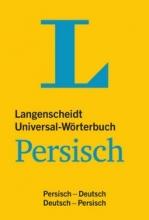 فرهنگ لغات آلمانی فارسی Langenscheidt Universal-Wörterbuch Persisch