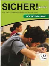 کتاب واژه نامه آلمانی فارسی SICHER C1.1 اثر محمود رضا ولی خانی