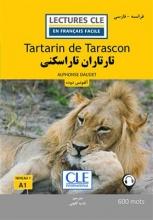 کتاب داستان تارتاران تاراسکنی فرانسه به فارسی