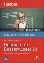 خرید کتاب آلمانی  Deutsch uben : Deutsch fur Besserwisser B1 - Typische Fehler verstehen