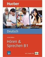 کتاب آلمانی Deutsch Uben : Horen & Sprechen B1 + CD