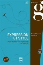 کتاب فرانسه EXPRESSION ET STYLE B2-C1
