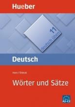 کتاب آلمانی Deutsch uben : Wörter und Sätze