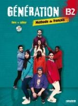 کتاب فرانسه Generation 4 niv B2 - Livre + Cahier + CD mp3 + DVD