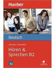 کتاب آلمانی Deutsch Uben : Horen & Sprechen B2 + CD