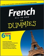 کتاب خوداموز فرانسه French All-in-One For Dummies