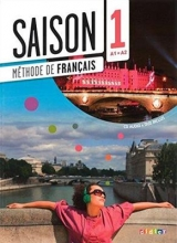کتاب فرانسه Saison 1
