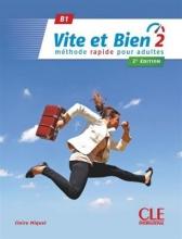 کتاب فرانسه Vite et bien 2 B1 - 2ème + CD