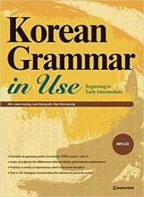 کتاب کره ای گرامر این یوز مقدماتی Korean Grammar in Use Beginner