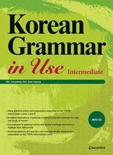 کتاب کره ای گرامر این یوز متوسط Korean Grammar in Use Intermediate
